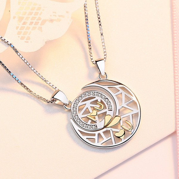 Personalized Sterling Silver I Love You Sun And Moon Necklace For Couples