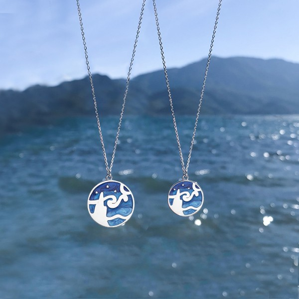 Engravable The Starry Night Necklace For Couples In Sterling Silver