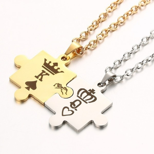 Engravable King And Queen Matching Necklaces In Titanium
