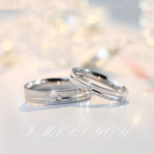 Engravable I Miss You Promise Ring For Couples In 925 Sterling Silver