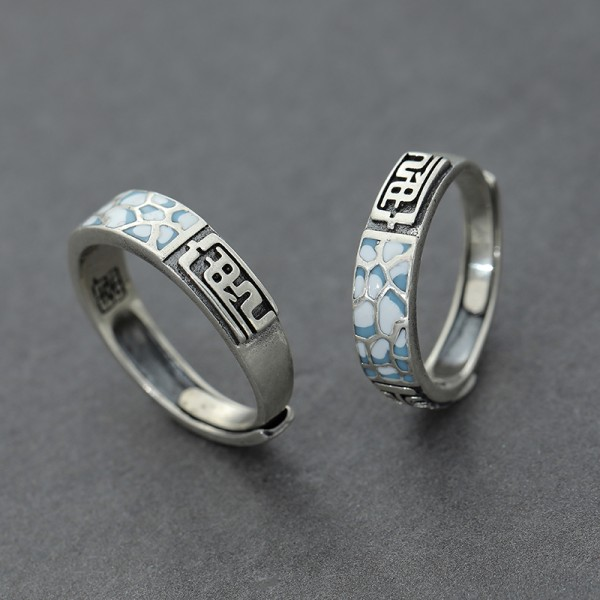 Adjustable Unique Rings For Couples In Sterling Silver
