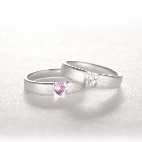 Engravable Silver Plated White Gold Heart Couples Wedding Bands